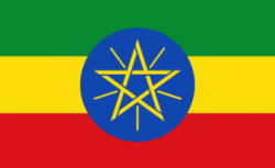 30.05.2018: Ethiopia - New perspectives after Desalegn? Berlin